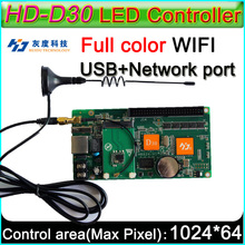 HD-D30 Full-color LED Sign Controller,  Support WIFI ,Network RJ45, U-disk communication, Strip-type video screen controller