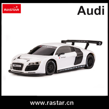 Rastar licensed R/C 1:24 AUDI R8 rc drift car auto racing model track vehicle 46800