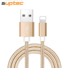 Suptec USB Cable for iPhone, Nylon Braided Wire for iPhone 7 6s 6 Plus 5s 5 SE Data Sync Charging Charger Cable