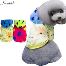KEMISIDI Dog Winter Clothes 100% Cotton Print Autumn Dogs Coat Jacket Rose Red Yellow Color Pet Dog Apparel Size S M L XL XXL