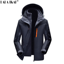 Autumn Winter Outdoor Clothing Jackets Warm Waterproof Hiking Trekking Camping Fishing Clothes Ski HMA0642-49(China)