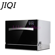 JIQI desktop dish washer washing machine for commercial kitchen 2500w Automatic dishwashing disinfect high-temperature sterilize
