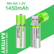 Reusable USB Rechargeable Battery AA 1.2V/1200mAh Ni-MH Environmental Protection Battery Charging Batteries for Electronics(China)