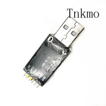 1pcs USB to TTL converter UART module CH340G CH340 USB Microcontroller Download Cable Brush Board 3.3V 5V switch(China)
