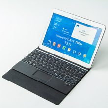 MAORONG TRADING Smart Ultra-thin Bluetooth Touchpad Keyboard Case For Samsung Galaxy Tab S2 T813 T819C Cover Keyboard Base