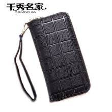 QXMINGJIA five colos Female long Purse Ladies Wallets Letter Snap Fastener Zipper long Clutch chocolate  Women plaited Wallet