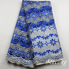 Royal Swiss voile laces African Lace Fabric Best Selling Nigerian French Fabric 2017 High Quality Nigeria Tulle cord Lace Fabric
