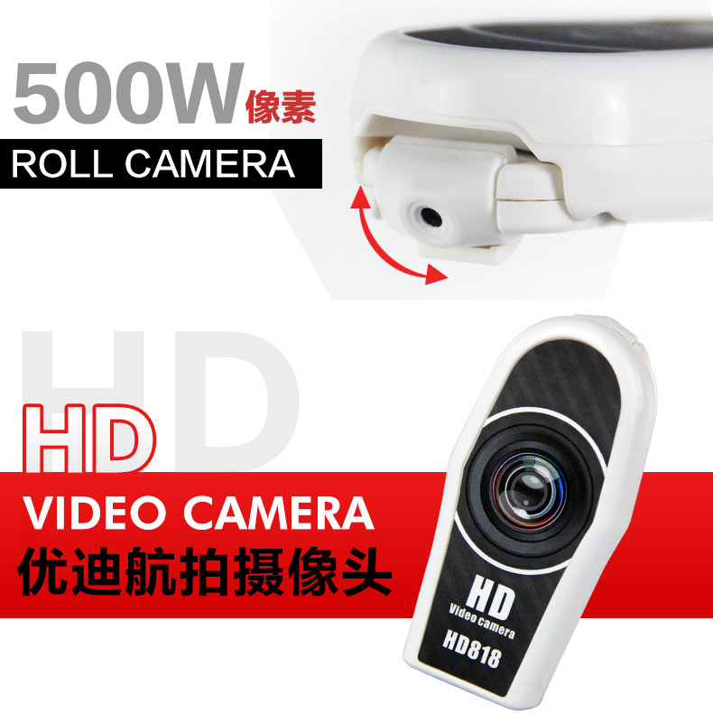 Free Shipping 500W HD818 HD camera For UDI U819A U818S U818A U829X RC quadcopter helicopter drone accessories<br><br>Aliexpress