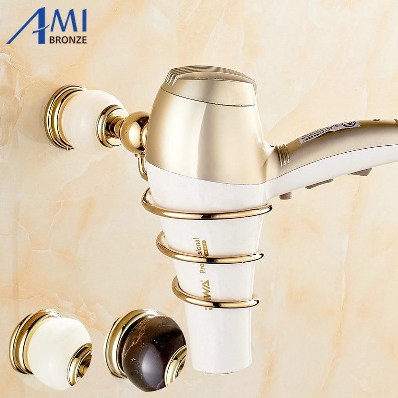 GJade Series Golden Polish Copper&amp;Jade/Marble Hair Rack Novelty Households Rack Hair Blow Dryer Holder Wall Hang Bathroom Shelf<br>
