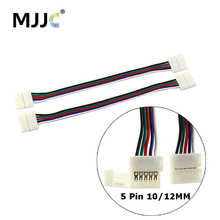 Solderless RGBW LED Connector 5 Pin 10MM 12MM 15CM Long Extension Cable with Quick LED Stripe Connector Free Welding