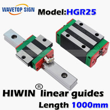 HIWIN Linear Guides HGR25  length can cutting cut according clients requirement 46usd/meter