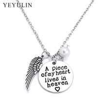 Trendy Silver Angle Wings Round Memorial Pendant Necklace  A Piece Of My Heart Lives In Heaven Inspired Necklace For Woman