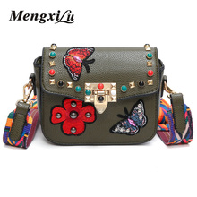 2017 Butterfly Animal Pattern Fashion Mini Women Bags Rivets Embroidery Floral Bag Designer PU Leather Crossbody Bags Sac A Main(China)