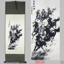"40""Chinese SuZhou Silk Art Five Horse Silk Decoration Scroll Painting S016"