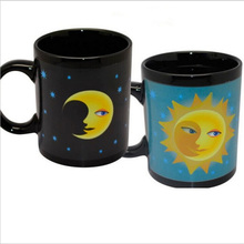 Promotion Magic Mug Coffee Tea Milk Hot Cold Heat Sensitive Cup change Color-changing Mug Cup (Sun and Moon)(China)