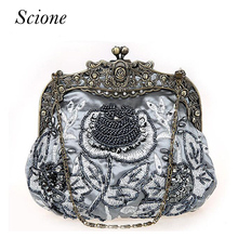 Retro 2017 Floral beaded Handbag Women Shoulder Bags Day Clutch bride Rhinestone Evening Wedding Party Clutches Purses - Light Rain SN co., LTD. store