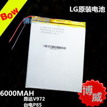 3.7V original For LG 6000 Ma lithium polymer batteries for For Onda V972 P85 tablet computer battery Li-ion Cell