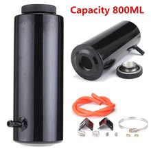 800ML Black Car Overflow Radiator Coolant Aluminum Catch Tank Aluminum Alloy Kit(China)