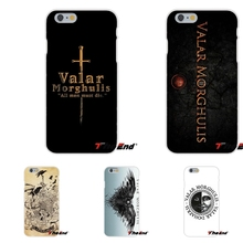 For Samsung Galaxy A3 A5 A7 J1 J2 J3 J5 J7 2015 2016 2017 HanHent Valar Morghulis Game Of Thrones Slim Silicone Case