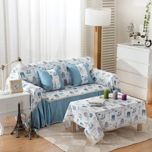 SunnyRain 1 piece Polyester I Shaped Sofa Cover Sectional Sofa Covers Slipcover Couch Cover Chaise Longue Table Cloth