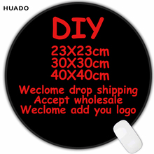 custom promotion round mouse pad with DIY logo printed rubber black mouse mat pad with edge locking(China)