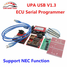 Best Price UPA-USB UPA ECU Chip Tuning Tool UPA USB Serial Programmer V1.3 UPA OBDII Diagnostic Tool With Full Set Adapters