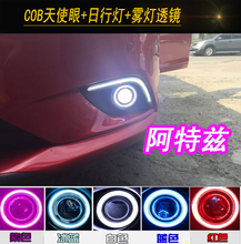Buy eOsuns Innovative COB Angel eye + LED daytime running light DRL + halo Fog Lamp Projector Lens mazda 6 atenza 2013-14 for $148.20 in AliExpress store