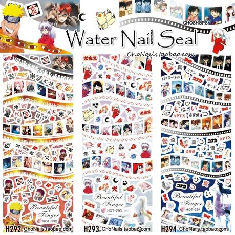 3 Sheets/Lots Nail Water Transfer Stickers Decals Manicure Watermark Tips HOT292-294 Animation Comic Cartoon Naruto Ninja<br><br>Aliexpress