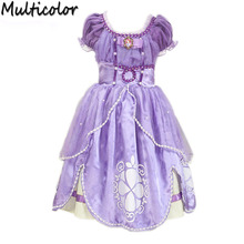 High Quality Sofia Princess Fluffy Dress Costume Princess Sophia Free ShIpping Party Summer Baby Kids Weeding Christma Dresses(China)
