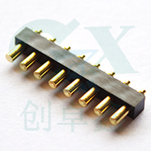male 2.0*6.8mm pitch with 2.54mm 8pin CNC turning machine parts brass battery charger contact pogo pin connector(China)