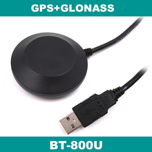 5.0V supply voltage 2m length,Dual USB GLONASS GPS receiver,USB level,BT-800U,better than BU-353S4 star SIRF IV(China)
