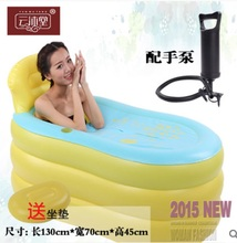 Size 130*70*45cm,With Hand Pump,Inflatable Bathtub,Thickening Tub,Folding Bath Basin,Plastic Bath Bucket(China)