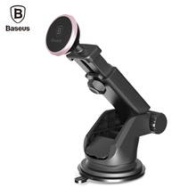 Baseus SULX-0 Solid Series Universal Phone Holder Telescopic Magnetic Suction Bracket Car Mount Phone Holders for cell phones