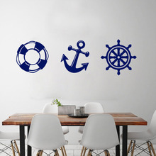 Nautical Ship Wheel Anchor Life Preserver Decal Living Room Vinyl Carving Wall Decal Sticker for Kids Room Home Window Decor