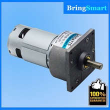 60GA775 High Torque 12v Dc Motor 12V and 24V Of Gear Motor With accurate ball bearing Suitable for electric tools Bringsmart(China)