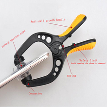LCD Repair Tools Phone Screen Separation Disassemble Tool Powerful Sucker Screen LCD Opening Pliers For IPhone Repair Tool