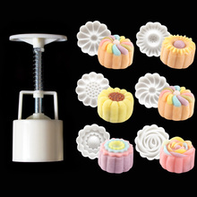 NEW 3D Rose Flower Mooncake Mold Hand Pressure Mould 1 Barrel 6 Stamps DIY Cake DecorationTool