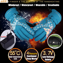 Warmspace PRO Winter Ski Smart Electric 2000MAH Battery Self Heating Gloves,4-Finger&Hand Back Nano-Heated Chip Warm 4hours