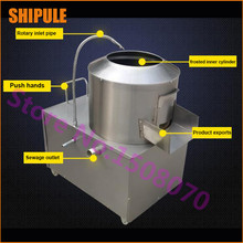 SHIPULE 2017 new 300-500kg/h commercial potato washing peeling machine/industrial electric potato peeler machine