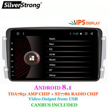 SilverStrong Android8.1 8 дюймов Android радио автомобиль Mercedes Benz/CLK/W209/W203/W208/W463/Vaneo/Viano/Vito с DSP вариант(Hong Kong,China)