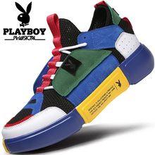 Lots À Prix Shoe Achetez Playboy Petit Leather Des D9HE2I