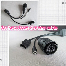 High Quality for BMW ICOM Cable D for BMW Motorcycle diagnostic and program ALL FUNCTION
