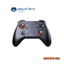 Original MOCUTE 053 Bluetooth Gamepad Android Joystick PC Wireless Controller VR Game Pad FOR IOS phone VR glasses tv box(China)