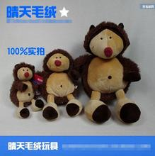 Sale Discount NICI plush toy stuffed doll cartoon animal brown Hedgehog baby christmas present kid birthday gift 1pc