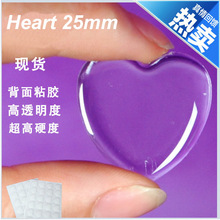 10pcs Clear Heart Epoxy Domes Resin Stickers 25mm For Photo Craft Jewelry Make(K05337)