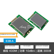433M wireless serial port module ISM band digital transceiver module to replace the 315MHz super heterodyne ASK remote control