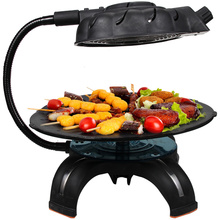 Free shipping Infrared Gas Burner Korean 3d Grill Electric Hotplate Outdoor Household Portable Smokeless Nonstick Bbq Pot