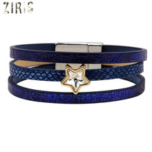 ZIRIS Europe and the United States catwalk ruili fashion magazine jewelry stars Korean stars women men bracelet(China)