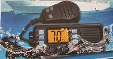 TC-507M New Arrival DSC built-in IP-X7 Water proof Class VHF Marine mobile radio