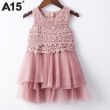 A15 Princess Dresses for Little Girls Dress Girl Baby Summer 2017 Red Dress for Girl Flower Lace Princess Prom Age 3 6 8 10 Year(China)